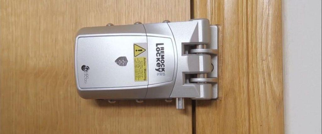 Cerradura invisible - Sistema de protección para el hogar